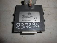 Блок управления парктроником [GV8D67UU0] для Mazda 6 II
