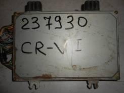 Блок управления двигателем [37820P3F921] для Honda CR-V I