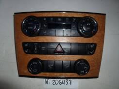 Блок управления климатом, подвеской [A2518701090] для Mercedes-Benz GL-class X164