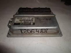 Блок управления двигателем [9030930542F] для Hyundai Getz [арт. 206488]