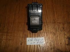 Кнопка стеклоподъемника передней правой двери [8481050020] для Lexus LX III 570