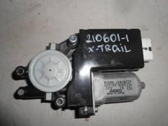 Моторчик люка [91295JG010] для Nissan X-Trail T31