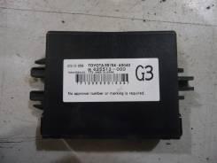 Блок управления иммобилайзером ECU ID CODE [8978448040] для Lexus RX III