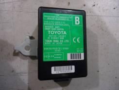 Блок приемник управления дверью Smart DOOR Control [8974048082] для Lexus RX III [арт. 238239]
