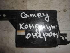 Электронный блок [8865033710] для Toyota Camry XV40