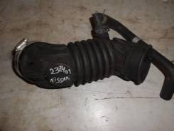 Патрубок воздушного фильтра [1075579S01] для Nissan Qashqai I