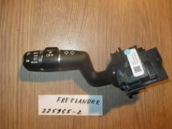 Переключатель подрулевой поворотов [LR024627] для Land Rover Freelander II, Land Rover Range Rover Evoque