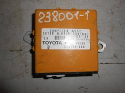 Электронный блок [8943048030] для Lexus RX II