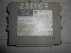 Электронный блок [8999048102] для Lexus RX II, Lexus RX III