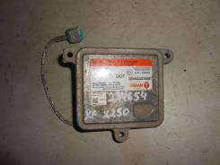 Блок розжига ксеноновой лампы [C2D23531] для Jaguar XF X250