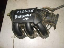 Коллектор впускной [171900P041] для Toyota Highlander U40 [арт. 236685]