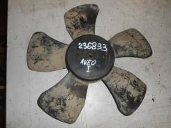 Вентилятор радиатора [61R0015] для Chevrolet Aveo T200/T250 [арт. 236833]