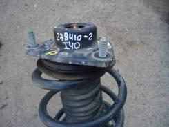 Опора амортизатора передняя правая в сборе [546123S050] для Hyundai i40 [арт. 278410-2]