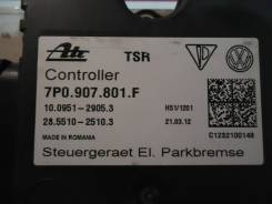 Блок управления парковочным тормозом [7P0907801F] для Volkswagen Touareg II [арт. 252737-7]