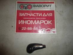Рукоятка кулисы КПП [467202S200MBS] для Hyundai ix35