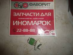 [арт. 297892] Резистор отопителя [3M5H18B647] для Ford Fiesta VI