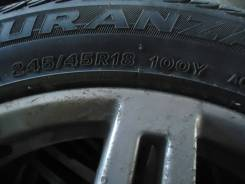 Bridgestone Turanza ER300, 300/245 R45