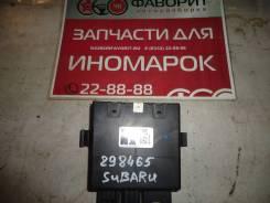 Электронный блок [63350AL002] для Subaru Outback IV