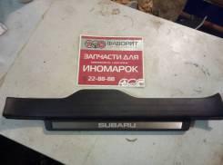 Накладка порога [94060AL060VH] для Subaru Outback IV