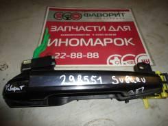 Ручка двери наружная задняя правая [61160FJ000WU] для Subaru Outback IV [арт. 298552]