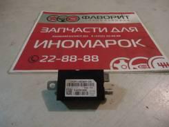 Усилитель антенны [7CP118C847CA] для Ford Kuga II, Volvo S60 II [арт. 298868]
