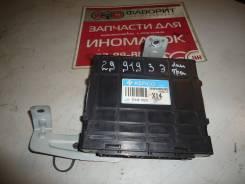 Блок управления АКПП (2.0 литра) [9544039231] для Hyundai Elantra XD/XD2 [арт. 299193]
