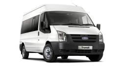 Форд транзит 2.2 дизель по запчастям [1709130] для Ford Transit VII