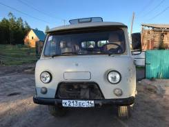УАЗ 39094 Фермер. Продаётся УАЗ Фермер, 2 700куб. см., 1 500кг., 4x4