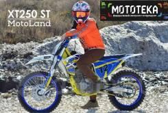 Motoland xt 250 st, 2020