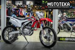 Motoland WRX 250 FA, 2020