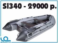 Надувная лодка ПВХ Адмирал SL340. Гарантия 2 года. Распродажа
