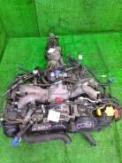 Двигатель SUBARU LEGACY, BE5;BH5, EJ204; EJ204DWEBE C0577 [074W0043679]
