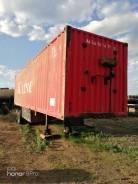 Кзап 9370. Продам полуприцеп контейнер фургон, 19 100кг.