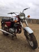 Ява 634, 1975