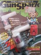 Колпачок свечной для скутера(Япония)