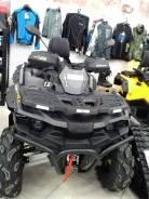 Stels ATV 800G Guepard Trophy EPS, 2020