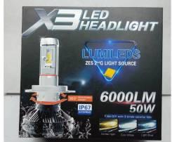 Лампы LED X3