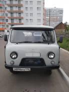 УАЗ 3303, 2009