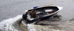 Алюминиевая лодка NewStyle 390 easy - румпельная