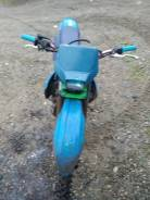 Kawasaki KDX 125SR