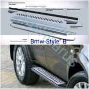 Подножки пороги Geely Emgrand X7 с 2013г BMW style B