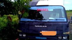 Nissan Diesel Condor, 1990