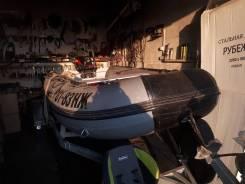 Мотор лодка прицеп