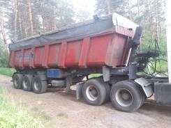 Schmitz Cargobull. Продается самосвальный полуприцеп, 40 000кг.