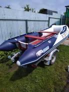 Продам лодку надувную Forward MX360FL