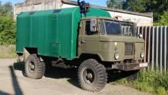 ГАЗ 66. Автомобиль грузовой кунг, 5 000куб. см.