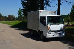Nissan Atlas. Продам грузовик , 3 000куб. см., 1 750кг., 4x4