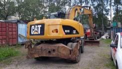 Caterpillar M318D. Колесный экскаватор , 1,00куб. м.