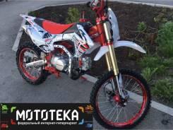 Мотоцикл Motoland CRF125, 2021