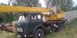 Ивановец КС-3577. Автокран на шасси МАЗ 500, 12 000куб. см., 14,00м.